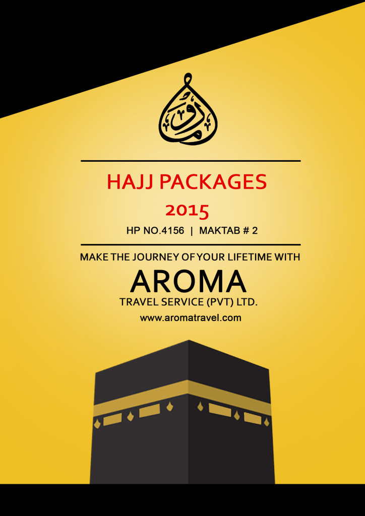 aroma travel services platinium package