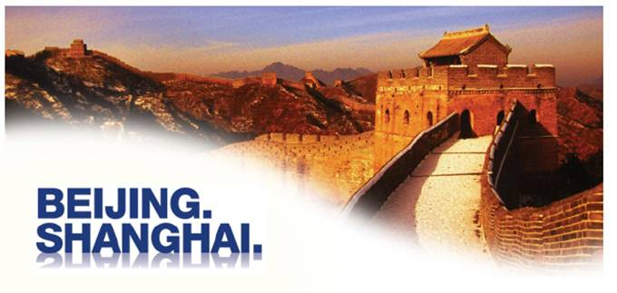 Beijing and Shanghai Tour