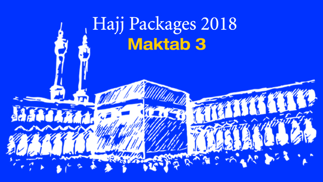 short note on hajj